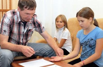 Норма пульса у взрослого человека таблица по возрастам