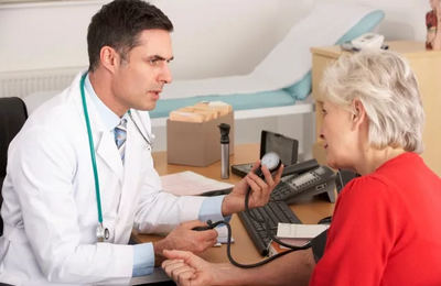 Артериальная гипертензия формулировка диагноза ⋆ Лечение Сердца